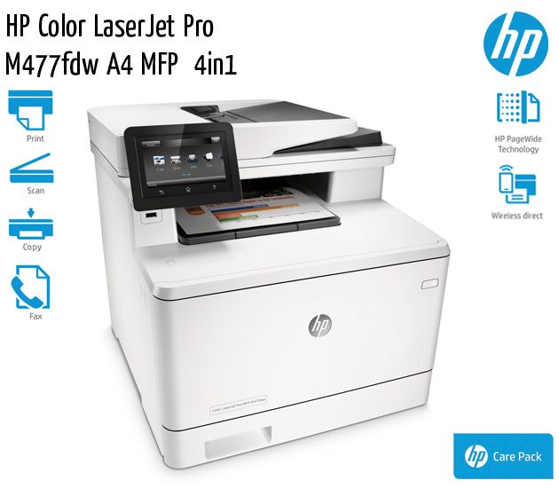 hp color laserjet pro m477fdw a4 mfp 4in1