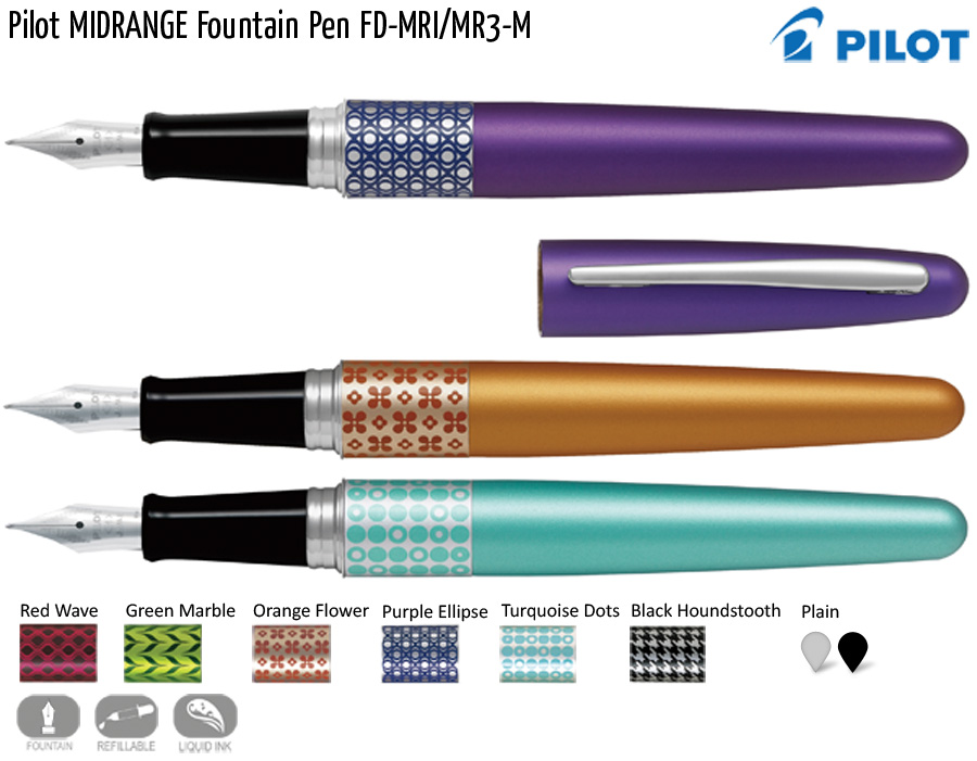 premium writing pilot midrange fd mri mr3 m